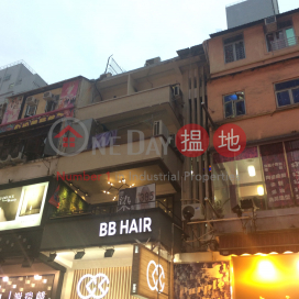 88 Chung On Street,Tsuen Wan East, New Territories