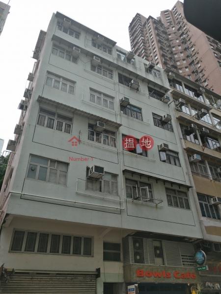 115-117 Ap Lei Chau Main St (115-117 Ap Lei Chau Main St) Ap Lei Chau|搵地(OneDay)(2)