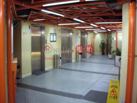 源盛工業大廈 長沙灣源盛工業大廈(Yuen Shing Industrial Building)出售樓盤 (frank-05275)_0
