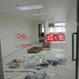 Hoover Industrial Building|Kwai Tsing DistrictHover Industrial Building(Hover Industrial Building)Rental Listings (tbkit-02887)_0