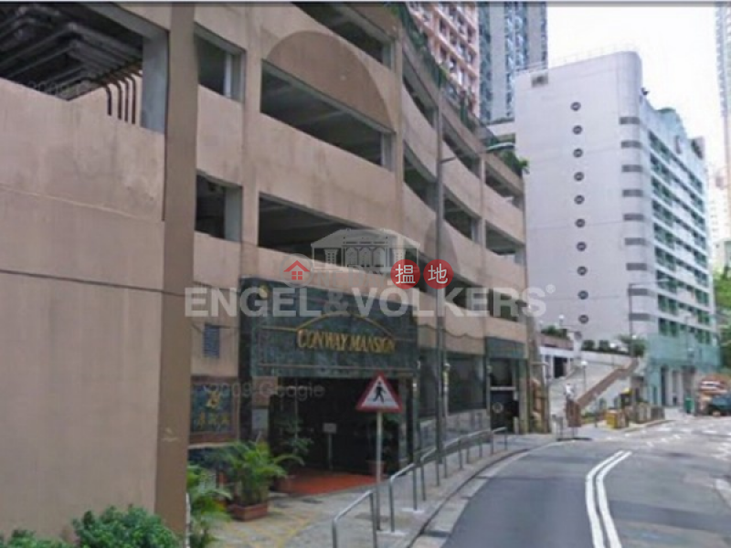 4 Bedroom Luxury Flat for Sale in Mid Levels West 29 Conduit Road | Western District | Hong Kong Sales HK$ 37.5M