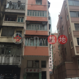 2 San Lau Street,To Kwa Wan, Kowloon