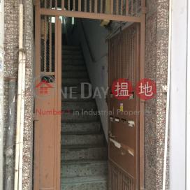 皇后大道西 179-181 號,上環, 香港島