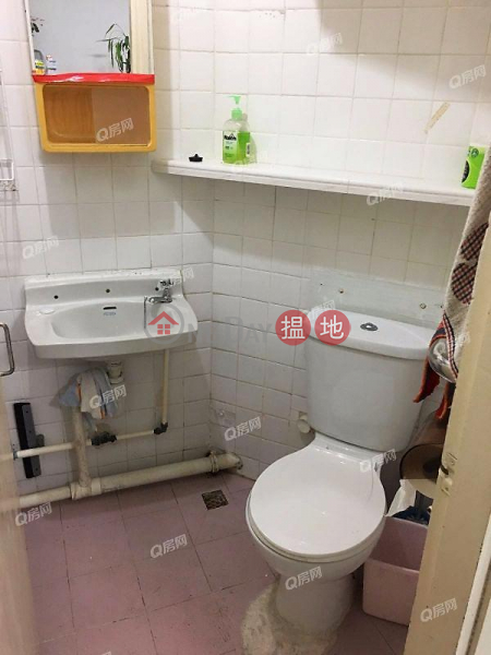 King Tao House, King Lam Estate | 2 bedroom High Floor Flat for Sale | King Tao House, King Lam Estate 景林邨景桃樓 Sales Listings