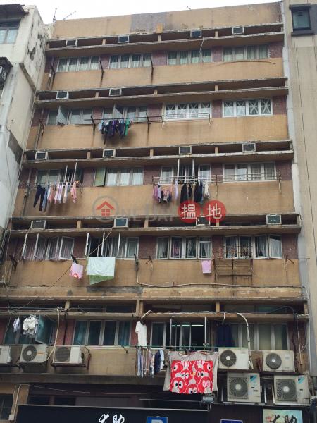 Kar Fat Building (Kar Fat Building) Kowloon City 搵地(OneDay)(1)