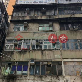 23A Canal Road West|堅拿道西 23A 號