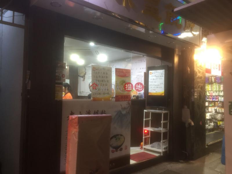 太原街7號 (7 Tai Yuen Street) 灣仔|搵地(OneDay)(1)