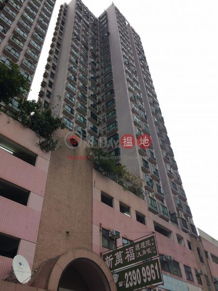 Block 1 Greenfield Garden (榮富苑1座), Tai Kok Tsui | OneDay
