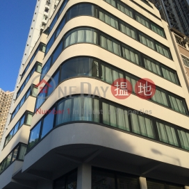 Tung Fat Building,Kennedy Town, Hong Kong Island
