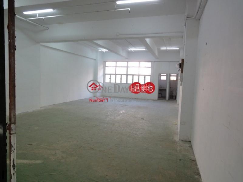WAH TAT INDUSRTIAL BUILDING, Wah Tat Industrial Centre 華達工業中心 Rental Listings | Kwai Tsing District (ritay-05878)