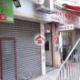 定富街2號 (2 Ting Fu Street) 古洞定富街號2號 - 搵地(OneDay)(4)