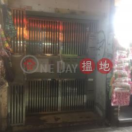 9 Tai Yuen Street,Wan Chai, Hong Kong Island