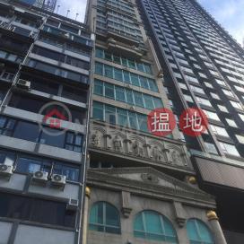 君臨海域酒店,灣仔, 香港島