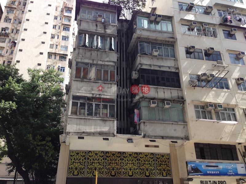 410 Shanghai Street (410 Shanghai Street) Mong Kok|搵地(OneDay)(1)