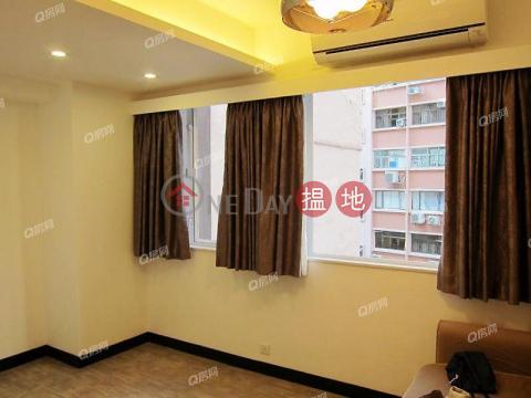 核心地段,實用兩房,乾淨企理,即買即住《山勝大廈買賣盤》 山勝大廈(Shan Shing Building)出售樓盤 (XGWZ026700032)_0