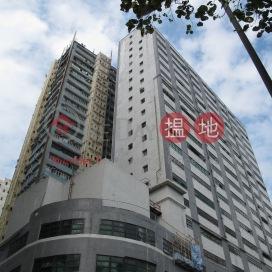 Kwai Wan Industrial Building|葵灣工業大廈