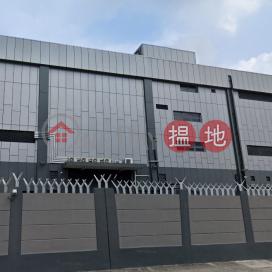 Yan Hing Industrial Building 仁興工業大廈