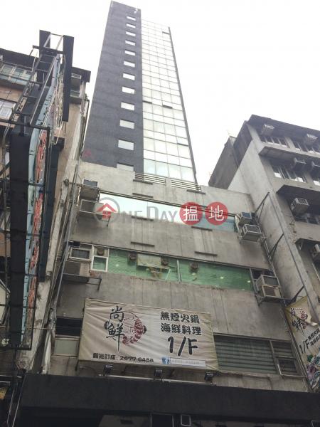 Gofuku Tower (Gofuku Tower) Jordan|搵地(OneDay)(1)