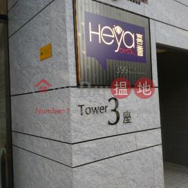 Heya Crystal,Cheung Sha Wan, Kowloon
