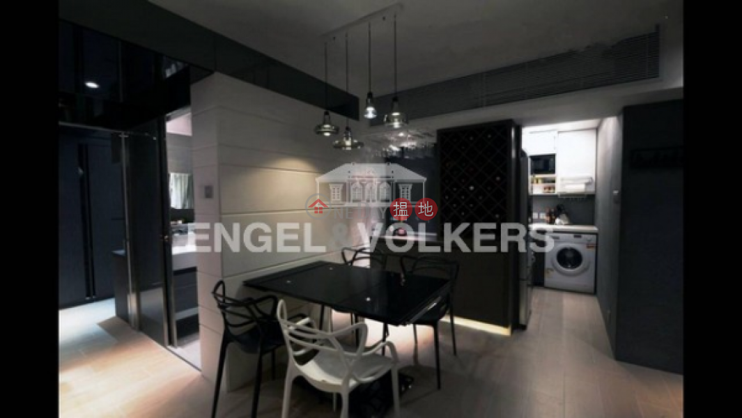 1 Bed Flat for Sale in Central, Bel Mount Garden 百麗花園 Sales Listings | Central District (EVHK45543)