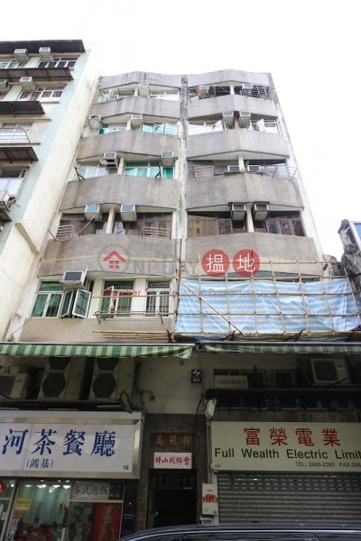 高冠樓 (Ko Koon Building) 大埔 搵地(OneDay)(2)
