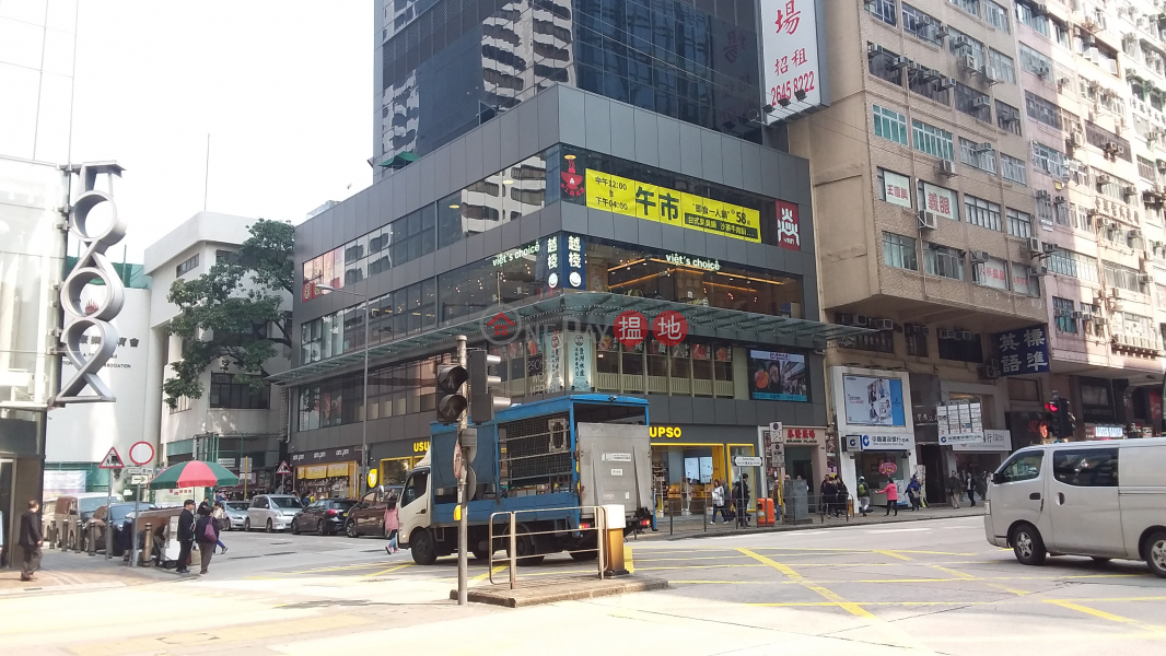 Grand Place (Hamilton Commercial Building) (Grand Place (Hamilton Commercial Building)) Mong Kok|搵地(OneDay)(5)