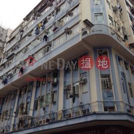 Kam Sham Building,Yau Ma Tei, Kowloon