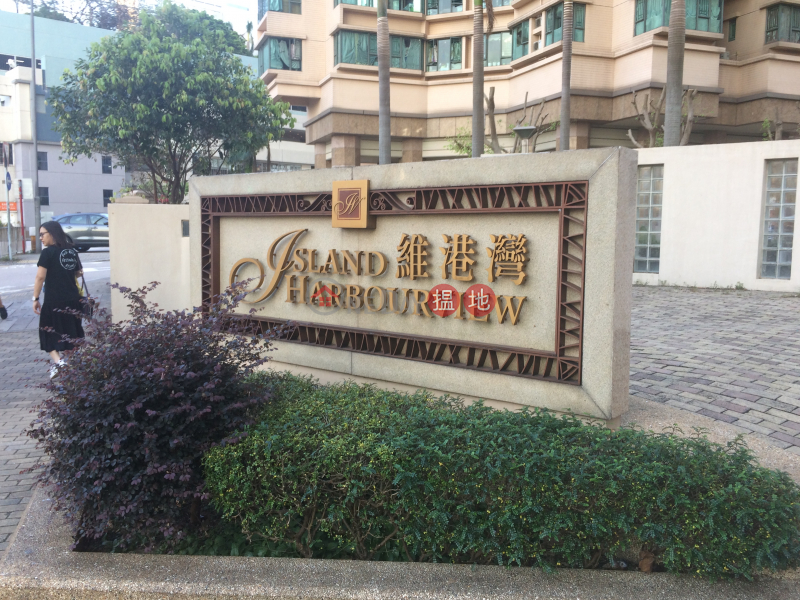 Island Harbourview (Island Harbourview) Tai Kok Tsui|搵地(OneDay)(3)