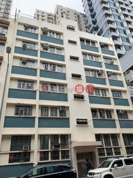 86 Maidstone Road (86 Maidstone Road) To Kwa Wan|搵地(OneDay)(1)