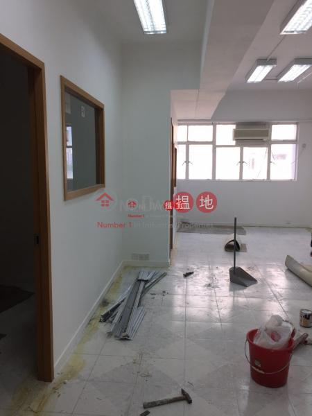 Property Search Hong Kong   OneDay   Industrial   Rental Listings Haribest Industrial Building