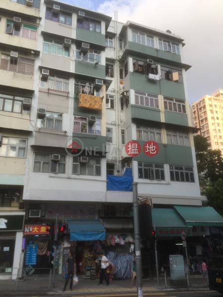 46 Sheung Fung Street (46 Sheung Fung Street) Tsz Wan Shan 搵地(OneDay)(3)