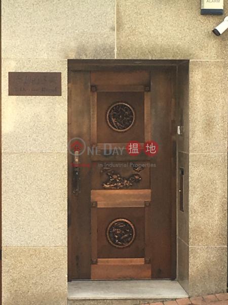 德雲道3號 (3 DEVON ROAD) 九龍塘|搵地(OneDay)(2)