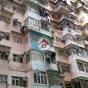 益昌大廈 (Yick Cheong Building) 東區英皇道1046號|- 搵地(OneDay)(5)