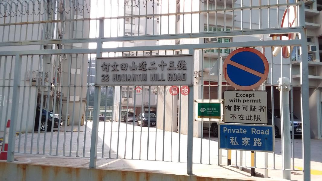 23 Ho Man Tin Hill Road (23 Ho Man Tin Hill Road) Ho Man Tin|搵地(OneDay)(2)