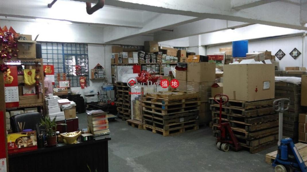 HK$ 16,800/ month, Wah Lok Industrial Centre Sha Tin Wah Lok Industrial Centre