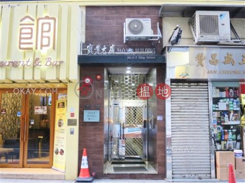 Popular 3 bedroom on high floor | For Sale|Pao Yip Building(Pao Yip Building)Sales Listings (OKAY-S57562)_0