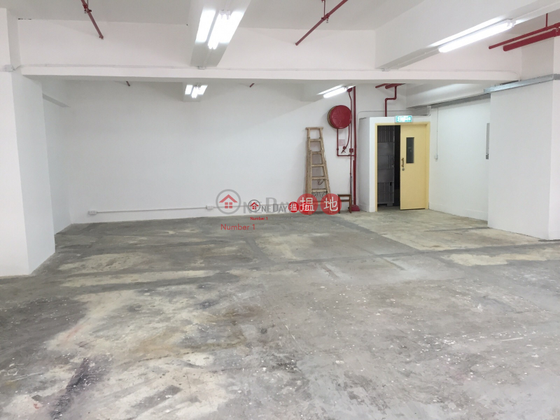 Property Search Hong Kong | OneDay | Industrial | Rental Listings, Leapont Industrial Building