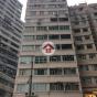 寶之大廈 (Po Chi Building) 灣仔摩理臣山道54-56號|- 搵地(OneDay)(1)