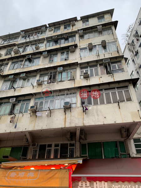 落山道1K-1N號 (1K-1N Lok Shan Road) 土瓜灣 搵地(OneDay)(2)