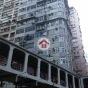 美都大廈 (Mido Apartment) 北角 搵地(OneDay)(2)