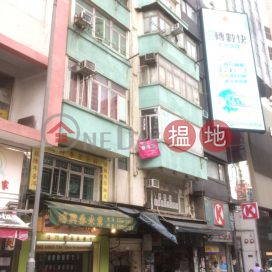 3 Canal Road East,Causeway Bay, Hong Kong Island