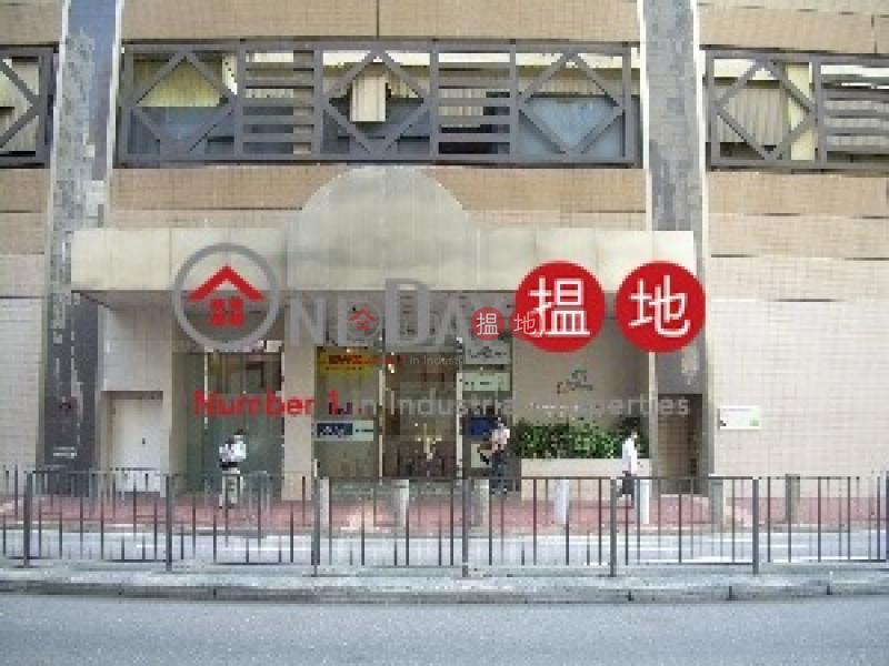 Property Search Hong Kong   OneDay   Industrial   Rental Listings Global Gateway