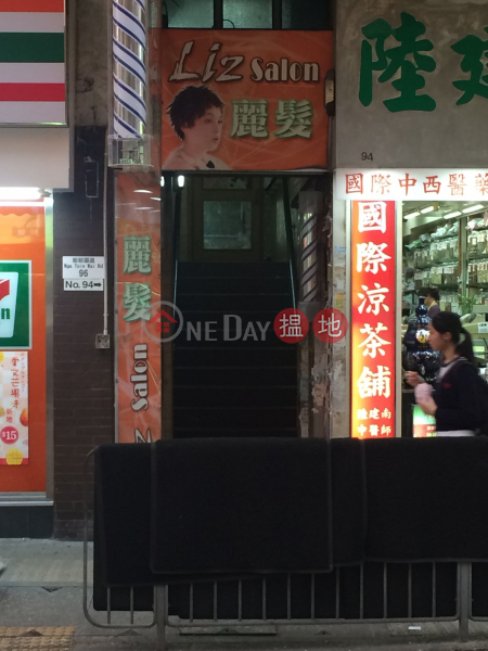 KAM ON BUILDING (KAM ON BUILDING) Kowloon City|搵地(OneDay)(2)