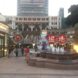 1881 Heritage,Tsim Sha Tsui, Kowloon