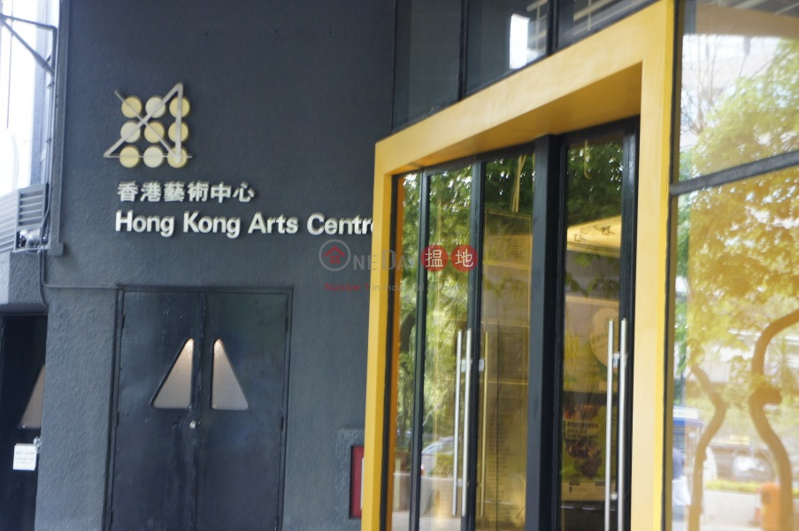 Hong Kong Arts Centre (Hong Kong Arts Centre) Wan Chai|搵地(OneDay)(2)