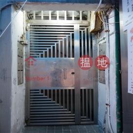 京街24號,銅鑼灣, 香港島