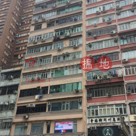 Mee King Building,Yau Ma Tei, Kowloon