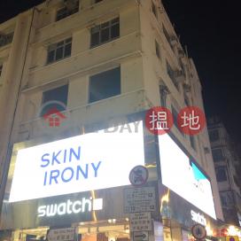 2 Kai Chiu Road,Causeway Bay, Hong Kong Island
