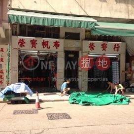 195 Reclamation Street ,Mong Kok, Kowloon