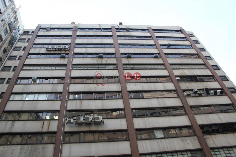 Chuan Kei Factory Building (Chuan Kei Factory Building) Kwai Chung|搵地(OneDay)(1)
